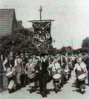 korps1948
